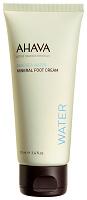 Отдается в дар Минеральный крем для ног AHAVA Deadsea Water Mineral Foot Cream 100 мл