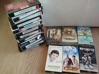 Отдается в дар Фильмы и мультики на видеокассетах