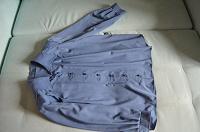 Отдается в дар Блузка синяя с длинным рукавом