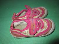 Отдается в дар Обувь для ребенка