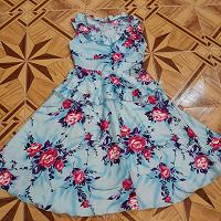 Отдается в дар платье ретро
