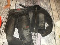 Отдается в дар джинсовый костюм на осень р.44