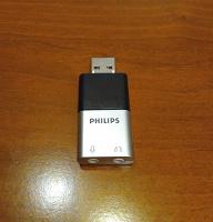 Отдается в дар USB звуковая карта для компьютера Philips