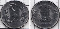 Отдается в дар Монета 2 рупии Индия 2012год
