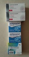 Отдается в дар Антивирусные лекарства