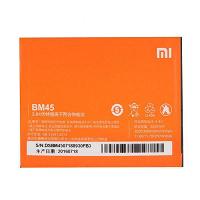 Отдается в дар Для Redmi Note 2, аккумуляторы