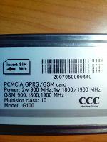 Отдается в дар Модем GPRS для ноутбука.