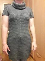 Отдается в дар Платье трикотажное