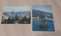 Отдается в дар Карманные календарики Крым'91