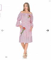 Отдается в дар Платье женское Emansipe р 42-44