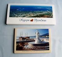 Отдается в дар Наборы с открытками