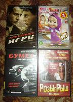 Отдается в дар Русские DVD диски