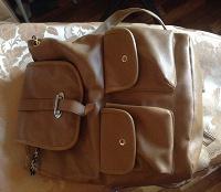 Отдается в дар Сумка — рюкзак