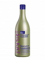 Отдается в дар Кондиционер для волос D2 Silkat Protein
