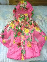 Отдается в дар Куртка для девочки р.122