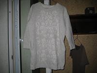 Отдается в дар Тёплое платье-туника.