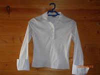 Отдается в дар Рубашка DD
