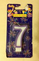 Отдается в дар Новая свечка-цифра 7
