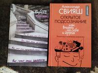 Отдается в дар Разная литература.