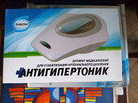 Отдается в дар Мед.приборы для домашнего использования.