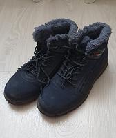 Отдается в дар Ботинки мужские зимние размер 41