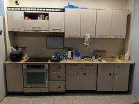Отдается в дар Кухонные шкафы и техника