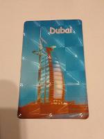 Отдается в дар Магнит из Дубая