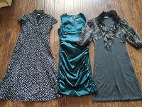 Отдается в дар Одежда для девушек от Яны