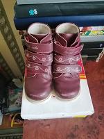Отдается в дар Ортопедические ботинки 31 размера