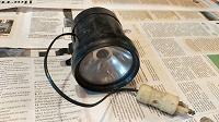 Отдается в дар Автомобильная переносная лампа