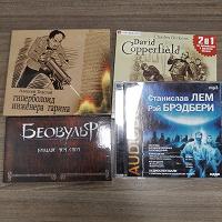 Отдается в дар Аудиокниги на CD