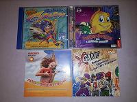 Отдается в дар CD-диски