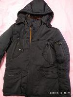 Отдается в дар Куртка мужская 52