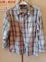Отдается в дар Рубашка мальчику 128