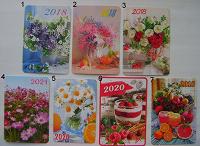 Отдается в дар Календарики с цветами и натюрмортами