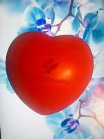 Отдается в дар Эспандер Сердце