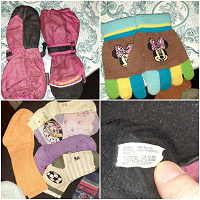 Отдается в дар Перчатки, рукавички-краги, носки