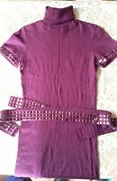 Отдается в дар Трикотажное платье