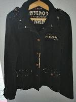 Отдается в дар Джинсовый пиджак/рубашка