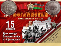 Отдается в дар Монета 10 гривен 2019 г.