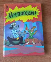 Отдается в дар детская литература…