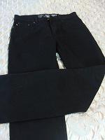 Отдается в дар Мужские штаны
