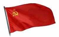 Отдается в дар Флаг СССР