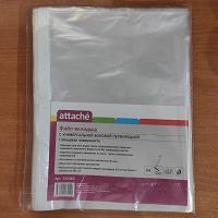 Отдается в дар Файл-вкладыш Attache А4 40 мкм гладкий (100 шт)