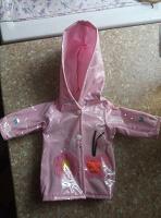 Отдается в дар Одежка для куклы