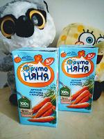 Отдается в дар Детский морковный сок Фруто Няня