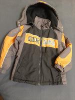 Отдается в дар Курточка на мальчика