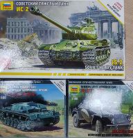 Отдается в дар Модель танка