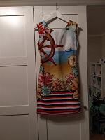 Отдается в дар яркое летнее платье 40 размер, новое