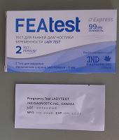Отдается в дар Тест на беременность